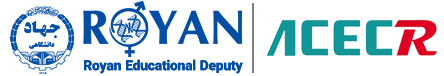 Royan Educational Deputy Logo